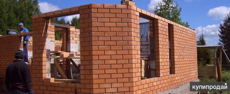 Строительство Дома из кирпича в красноярске. Качественно! Гарантия !