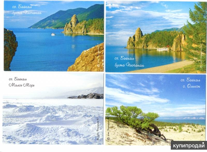 календари карманные с видами Байкала