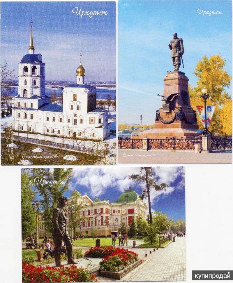 календари карманные с видами Иркутска