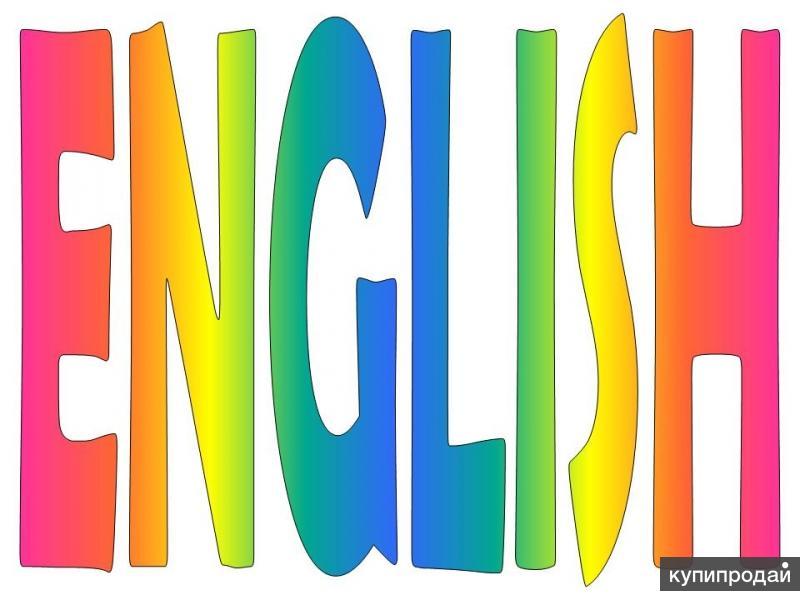 Секретный способ быстрого изучения английского.