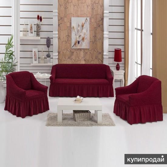 Еврочехлы для мебели (Турция)