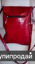 сумка жен новая из натуральной кожи