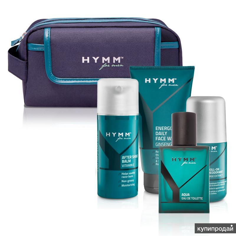 HYMM Набор с дорожной сумкой