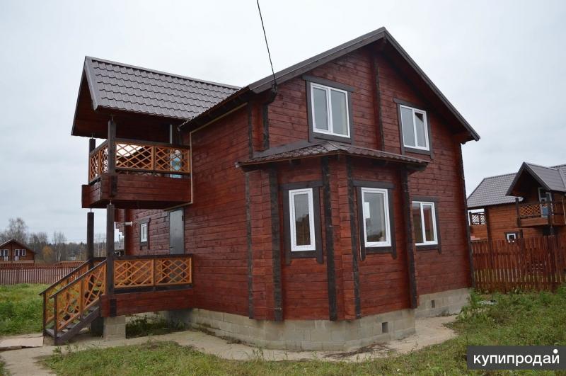 Новый двухэтажный дом из бруса с отделкой и коммуникациями