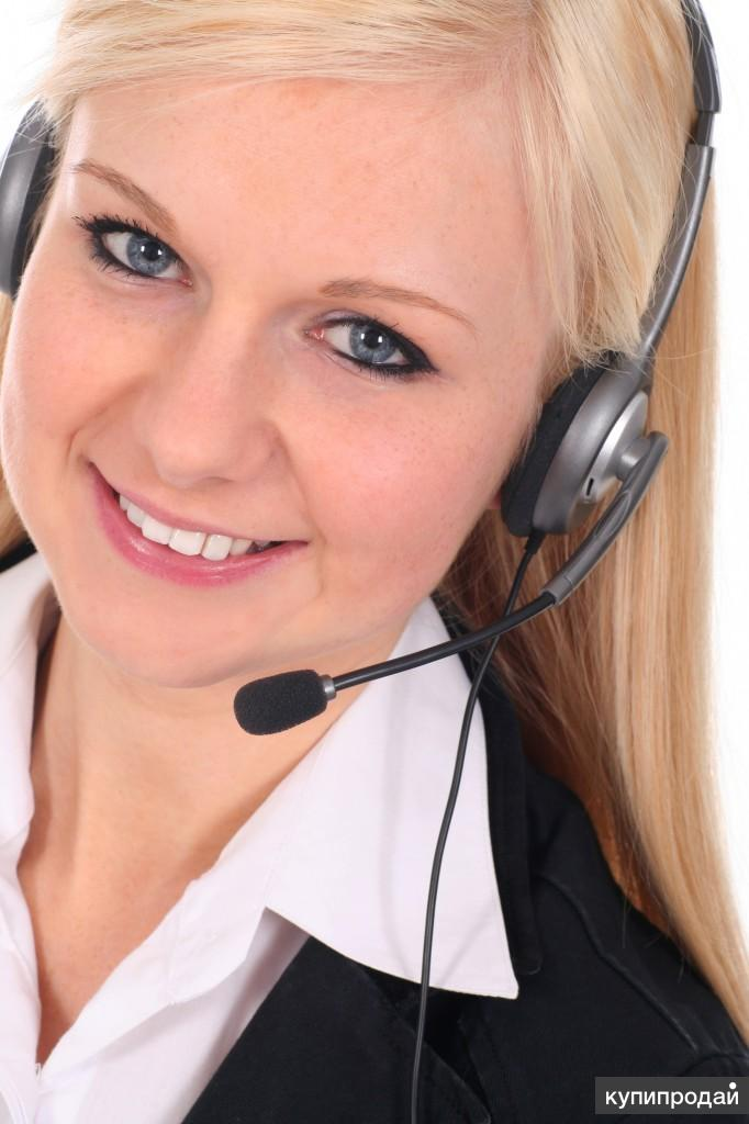 Оператор по работе с входящими звонками