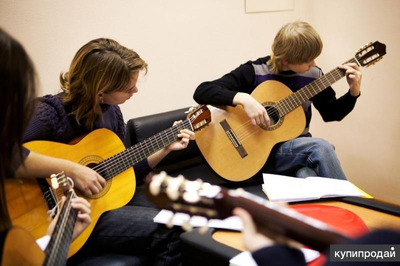 Курсы игры на гитаре для взрослых и детей.