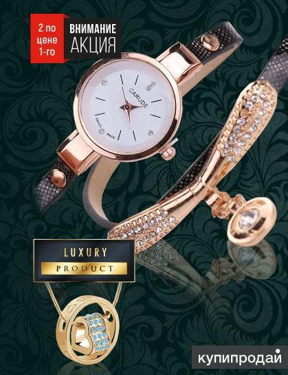 Женские Швейцарские часы Carude + кулон с фианитами