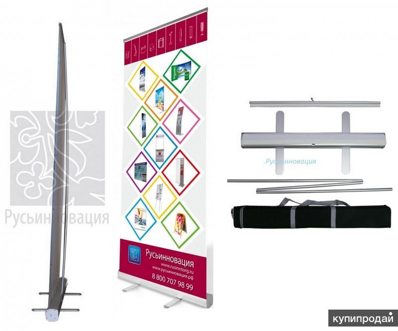 Стенды баннеры Ролл ап Бизнес  купить по выгодным ценам с доставкой в Улан-Удэ