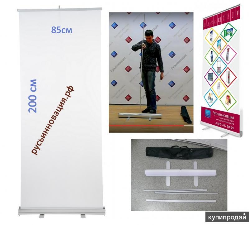 Мобильный стенд Roll Up c доставкой в Реутов по выгодным ценам