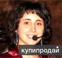Ведущий тамада и диджей DJ в СПб Петербурге