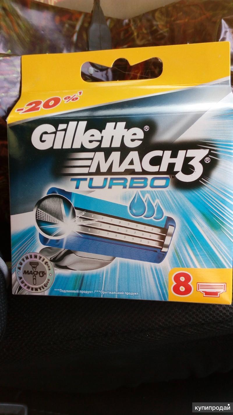 Gillette mach3 turbo, Fusion Proglide 8 шт