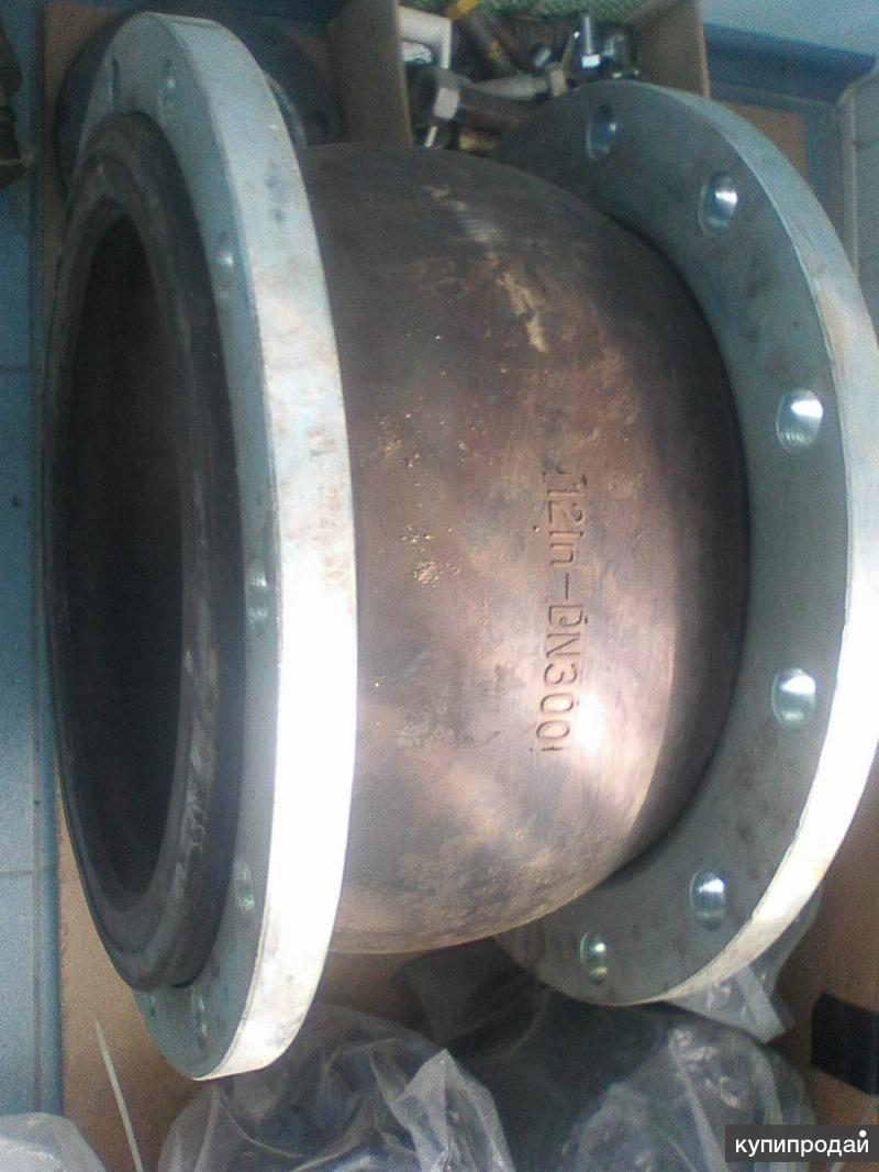 Виброкомпенсатор с гибкой вставкой 12in-DN300
