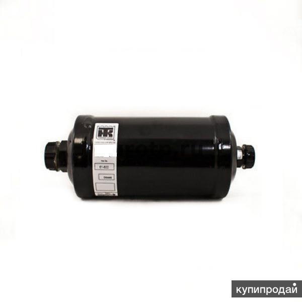 Фильтр-осушитель Thermo King аналог TK 61-0600