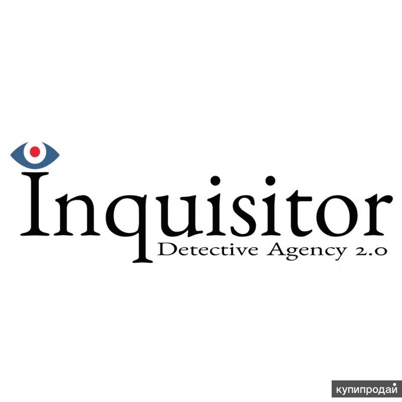 INQUISITOR Detective Agency 2.0