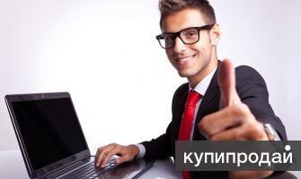 Английский язык online(Skype)