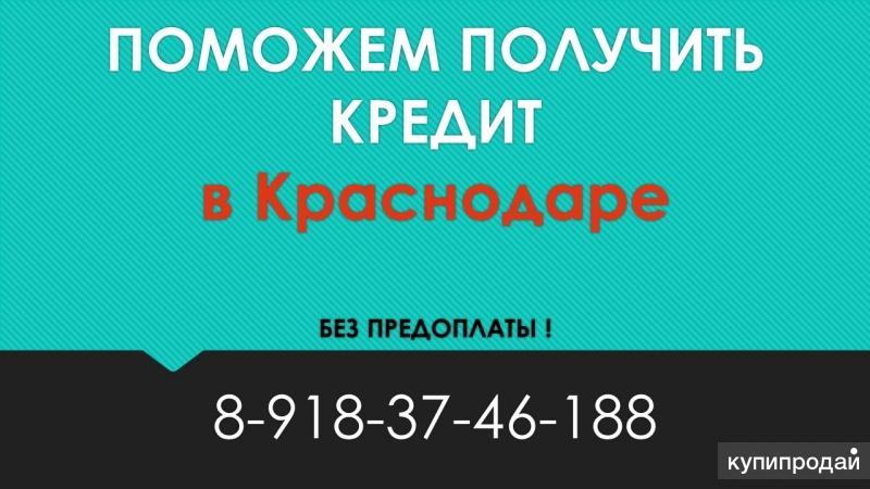 купить питбайк в кредит в москве