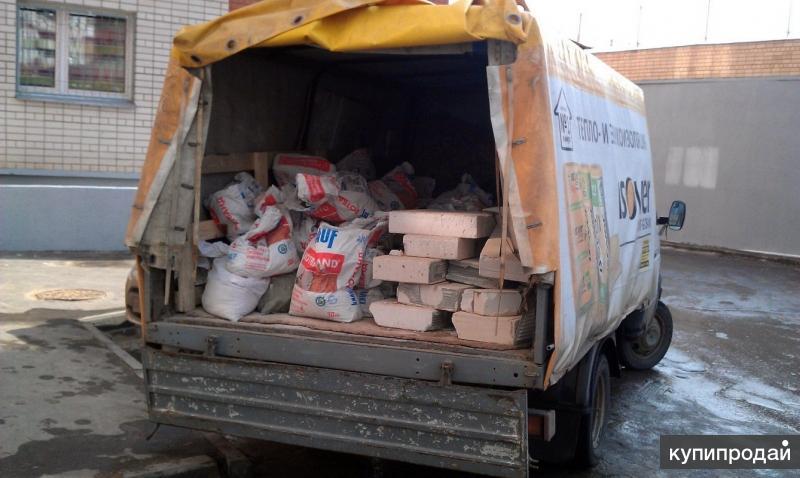 Вывоз мусора Газелью