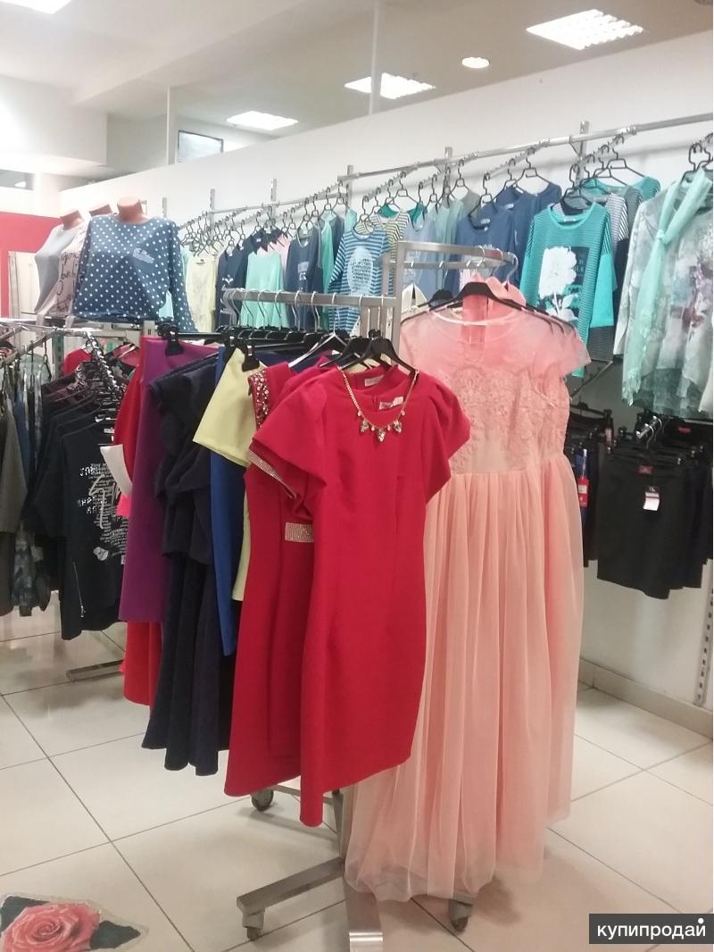 Продаётся Готовый Бизнес,магазин молодёжной,женской одежды!