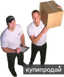Грузчик на склад (подработка)