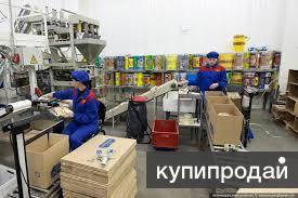 Упаковщица-фасовщица на канцелярские товары