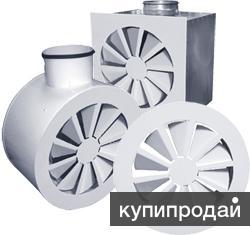 Воздухораспределители ДКЗ  (Арктос) по низкой цене в Челябинске