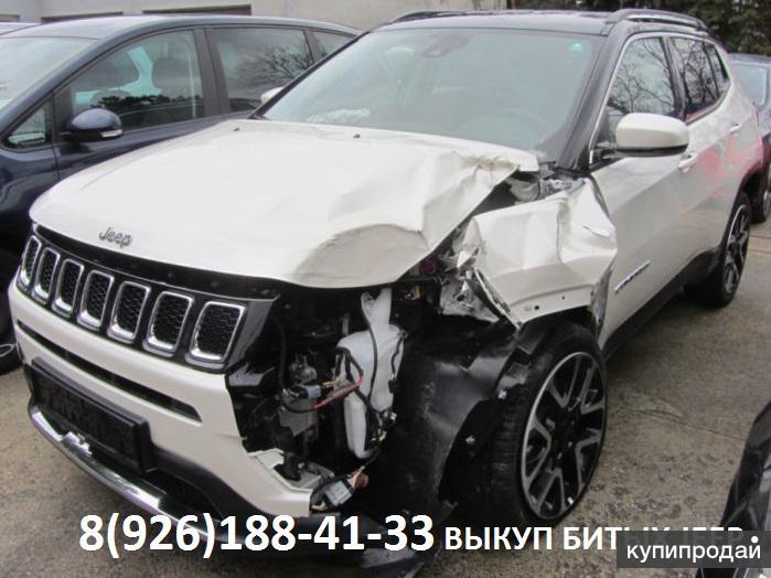 Битый Jeep Аварийные Марка Джип Куплю для себя