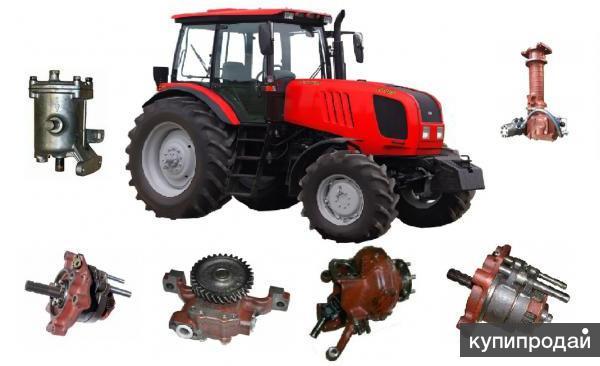 Комплектующие узлы и детали для большегрузов и техники для аграриев