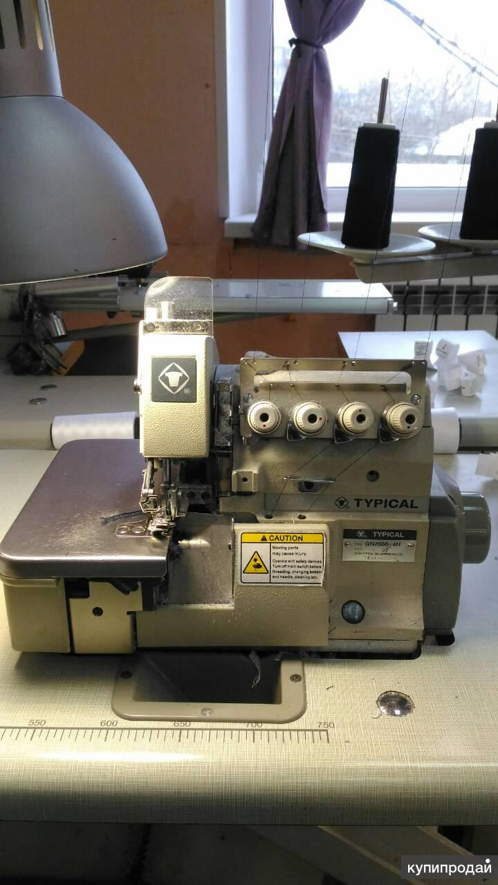 Продам 4-х ниточный оверлок Typical GN 2000-4H б/у