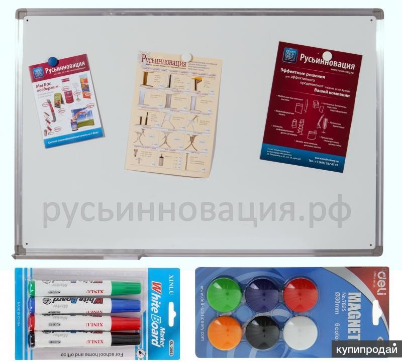 Магнитно-маркерные доски с доставкой вСалават и другие города Башкирии. Выгодно!