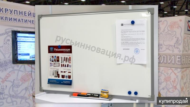 Магнитно маркерные доски с доставкой в Новгородскую область по выгодным ценам