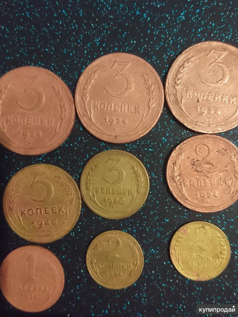 Монеты СССР 5 коп;3 коп ; 2 коп ;1 коп.