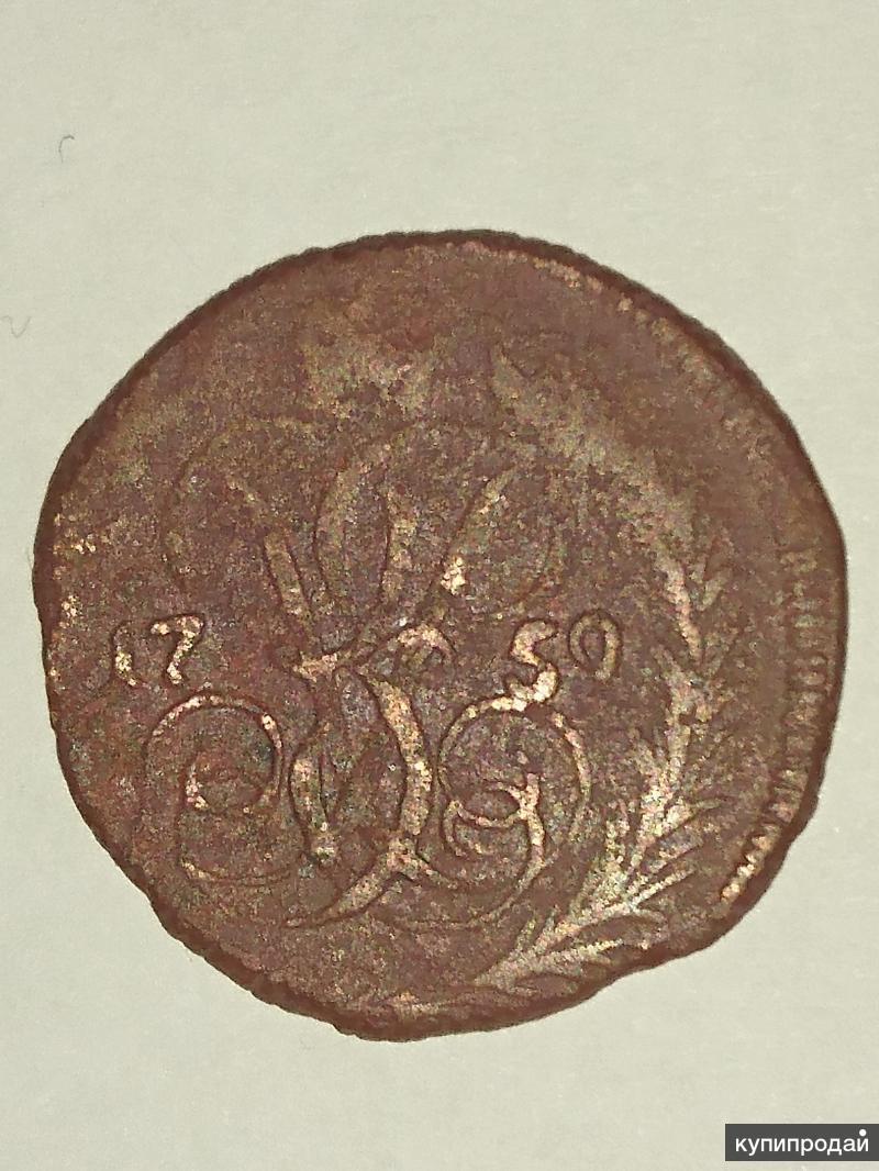 Монета 1759 г. с Георгием Победоносцем.