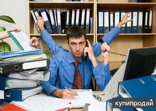 Офисный специалист