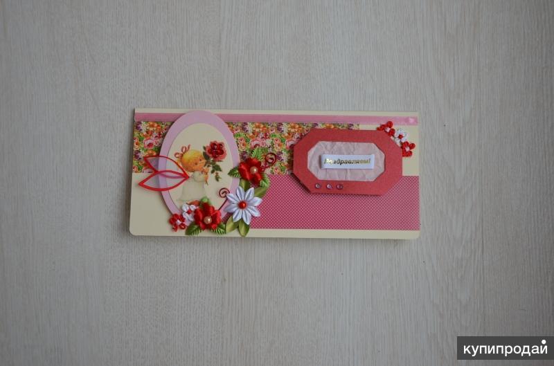 Закупка на изготовление открыток, картинки про женщин