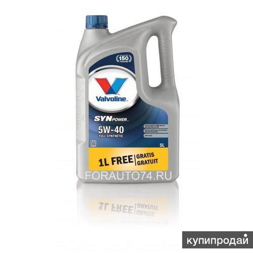 Масло моторное Valvoline SynPower 5W-40 (5л) акция