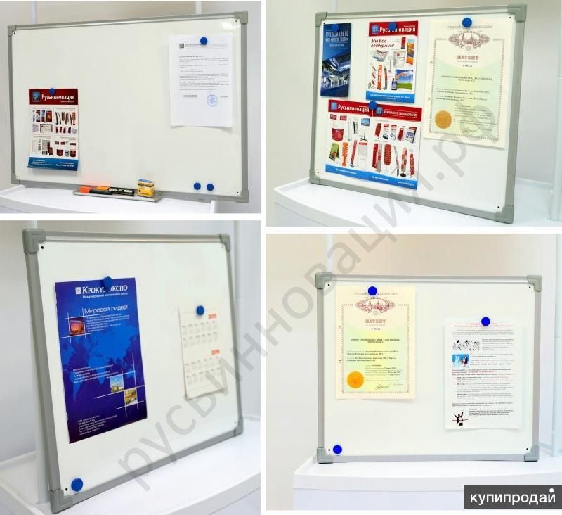 Магнитно-маркерные доски с доставкой в Приморский край по выгодным ценам