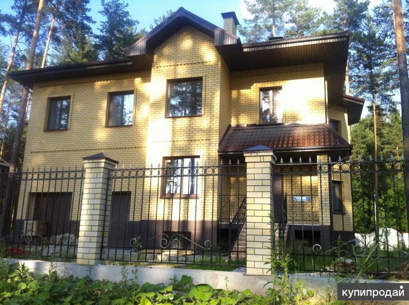 Купить, построить свой УЮТНЫЙ частный дом, коттедж Екатеринбург, шикарный проект