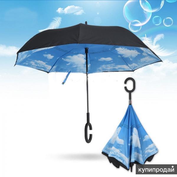 Зонт наоборот,анти-зонт