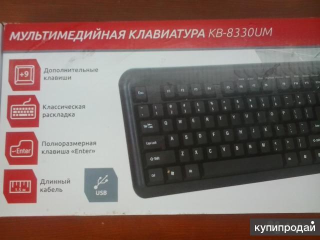 Мультимедийная клавиатура кв-8330UM