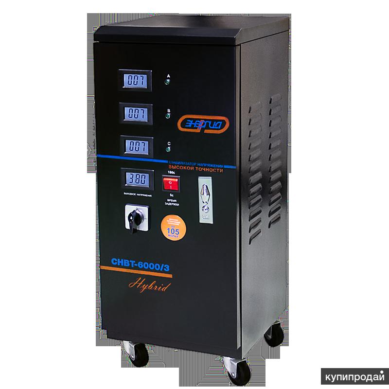 Трехфазный стабилизатор напряжения Энергия СНВТ-6000/3