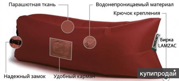 Надувной лежак Ламзак с карманами и биркой LAMZAC
