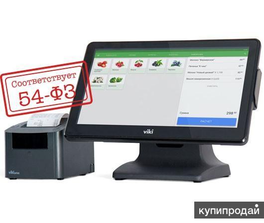 Кассовая техника интернет - магазина в соответствии с ФЗ-54.