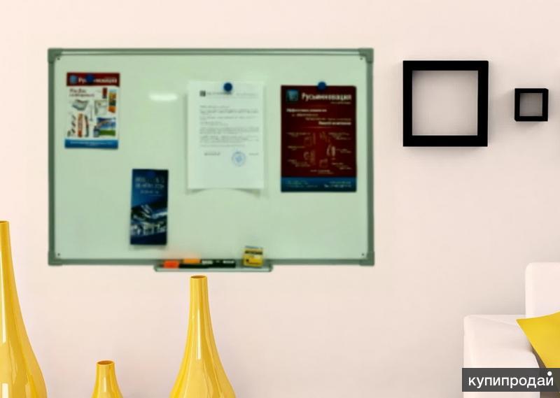 Магнитно маркерные доски с доставкой в Томскую область  по выгодным ценам