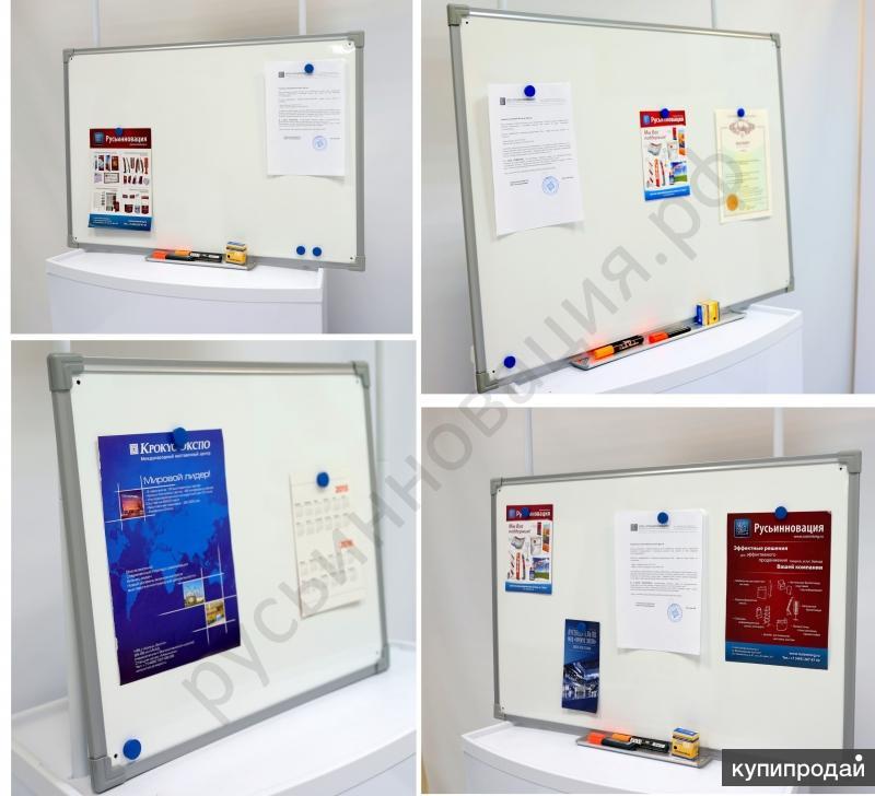 Магнитно-маркерные доски с доставкой в Ульяновскую область. Выгодные цены!