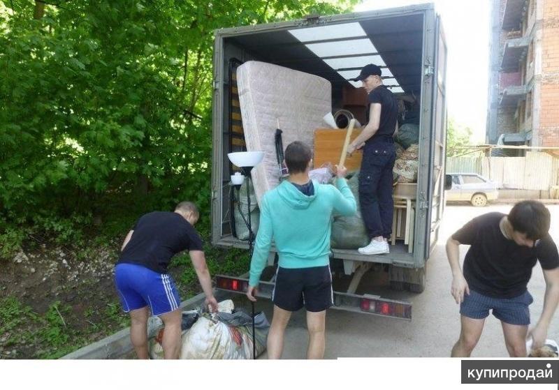 Грузчики Переезд вынос мусора Тимуровцы Уфа