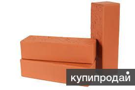 Кирпич печной JANKA, 250x85x65