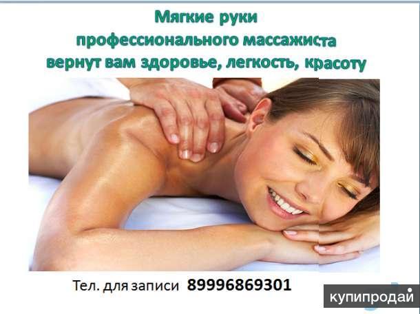 Подтяжка и укрепление мышц лица и тела, здоровье