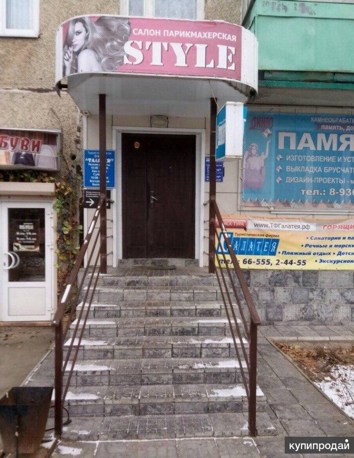 Торгово-офисное помещение 88,7 кв.м