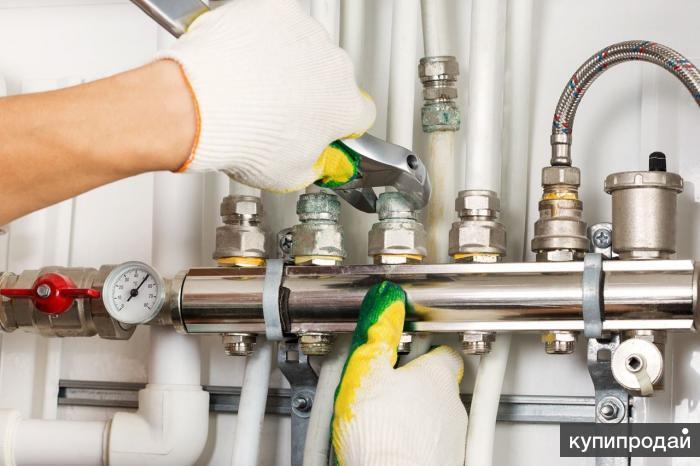 Сантехнические работы,отопление,водоснабжение