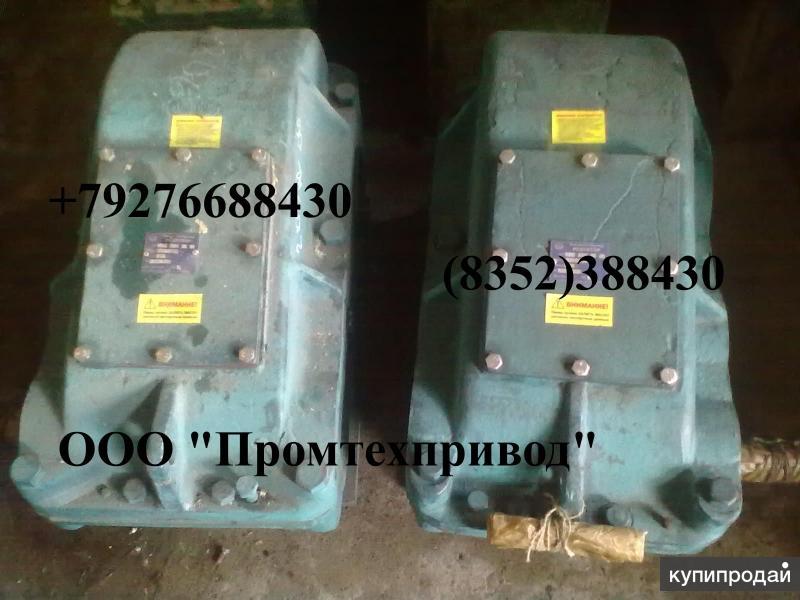 Редуктор Ц2-400П-20-26-У2